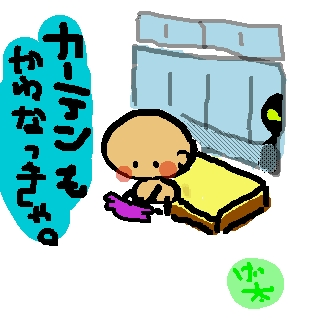 sketch7677215.jpg