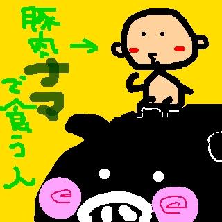 sketch7789585.jpg