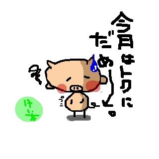 sketch8300337.jpg