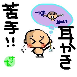 sketch8818800.jpg