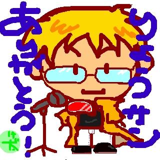 sketch9054068.jpg