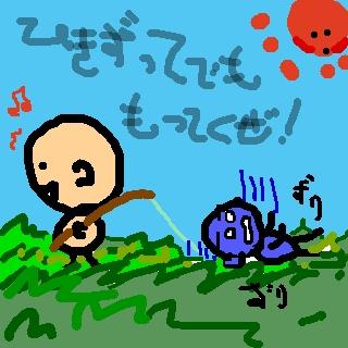 sketch9159734.jpg