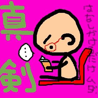 sketch9290404.jpg