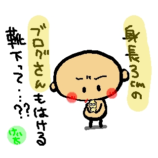 sketch9451565.jpg