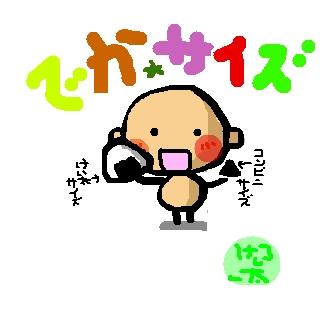 sketch9480914.jpg