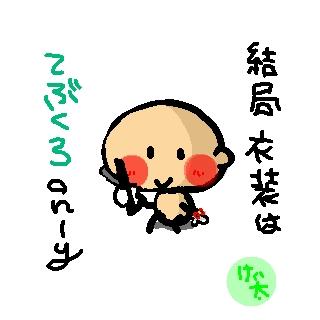 sketch9549745.jpg