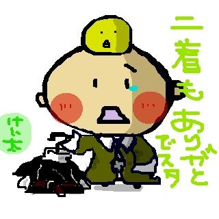 sketch9622139.jpg
