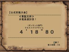 mhf_20110606_132220_646.jpg
