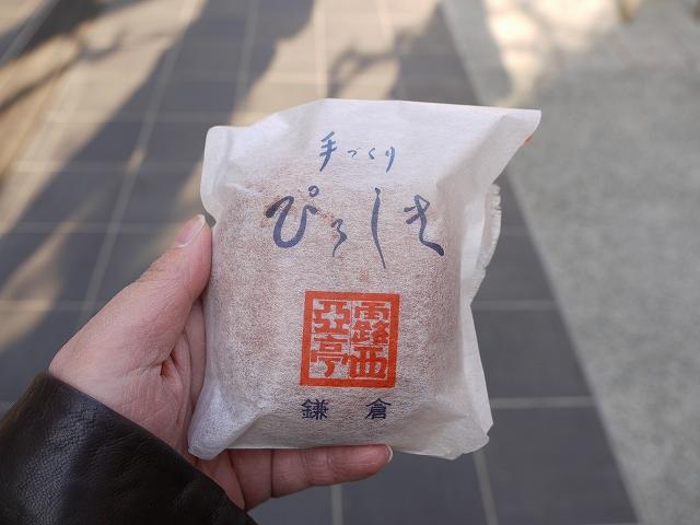 ピロシキ(包装)_20091226