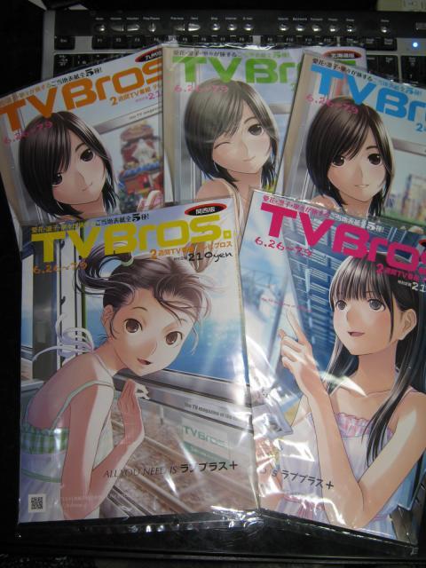 まぁ1冊210円だしね。