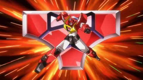 戦え!超ロボット生命体_03