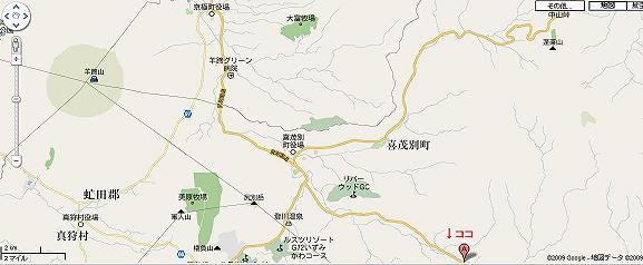 旧喜茂別町双葉小学校史料館