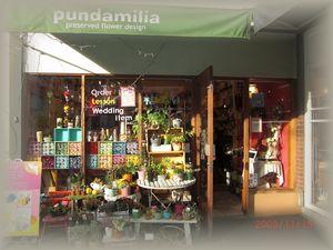 プンダミリア店