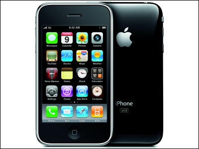 iPhone 0-41266474965ed098