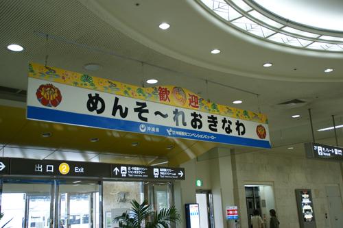 2010052503.jpg