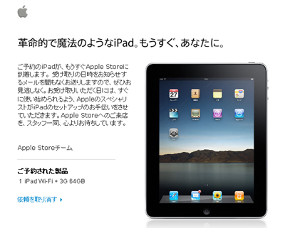 2010060901.jpg