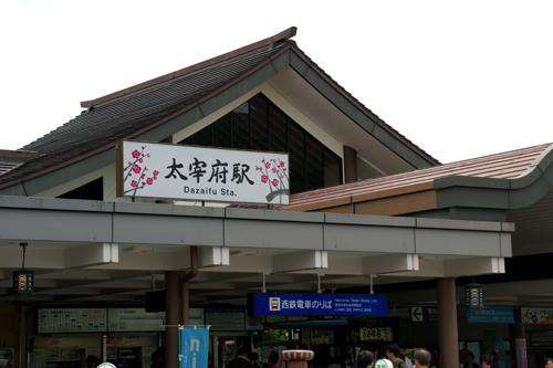 2010081808.jpg