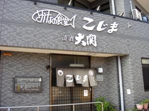 2010092518.jpg