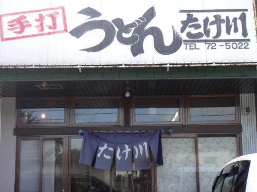 2010110411.jpg