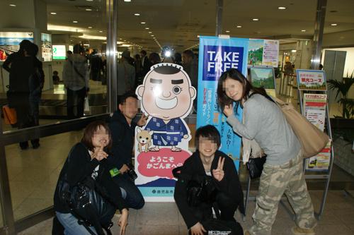 2010112306.jpg