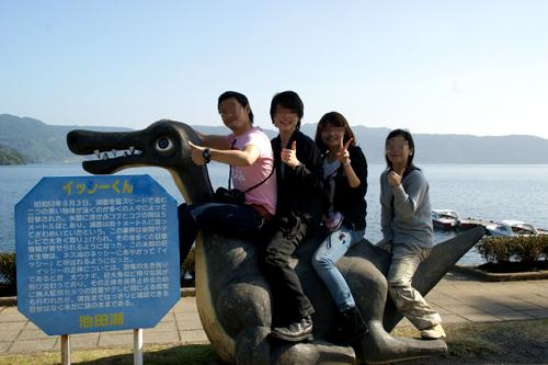 2010112308.jpg