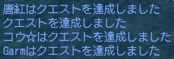 2011-07-21_012106.png