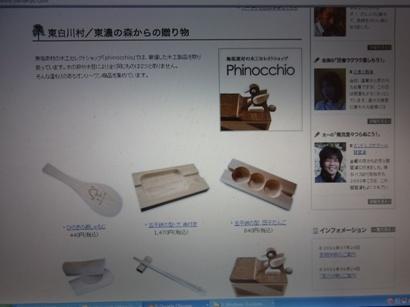 RIMG7798.jpg