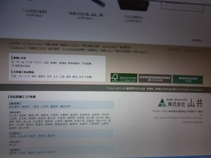 RIMG7799_20110907160048.jpg