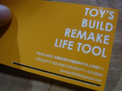 RIMG8046.jpg