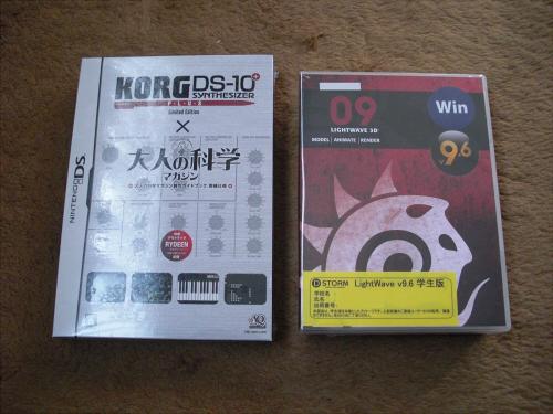 LW&DS-10+