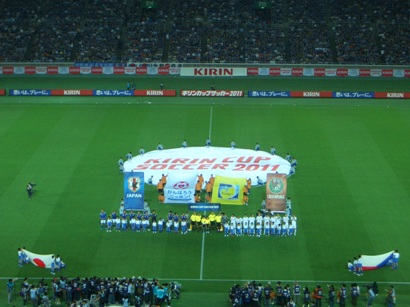 キリンカップ2011
