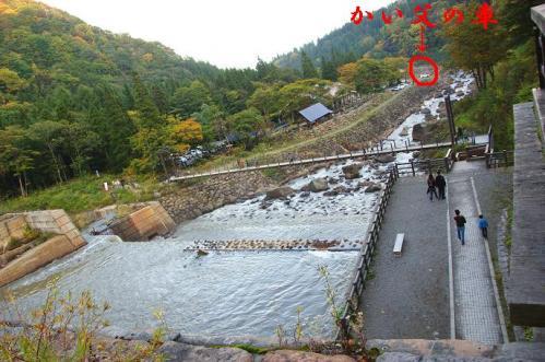 苗名滝12