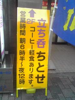 111_20091031000440.jpg