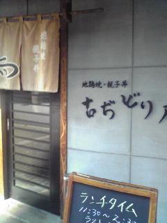 111_20091107081242.jpg