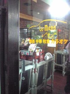 112_20090803230345.jpg