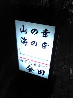 112_20090913234106.jpg