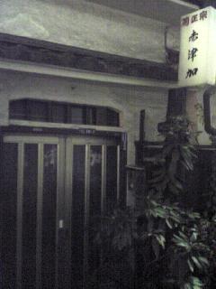 112_20090920084447.jpg