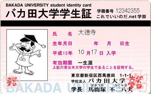 112_20091018124714.jpg