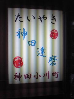 113_20090920084126.jpg