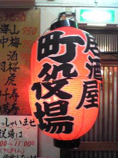 114_20090920084446.jpg