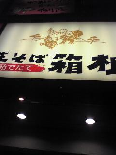 114_20090920084906.jpg