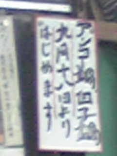 115_20090822190235.jpg