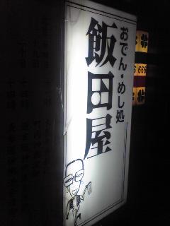 115_20090920081754.jpg