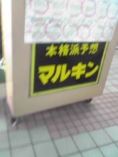 115_20090926230322.jpg