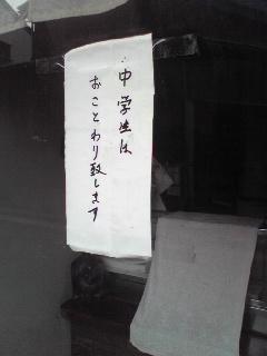 115_20090929002721.jpg