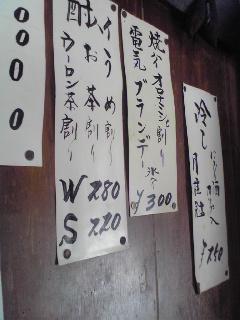 115_20090929003957.jpg