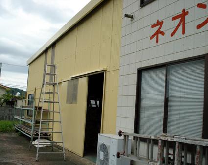 ダイトー工場の壁面