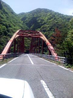長門峡の側 橋2