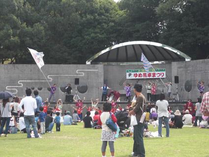 ゆめ風車まつり2010