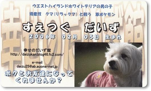 IMG_0001-002.jpg